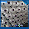 Shandong Factory Customized Polyester 150d 48f Dty Yarn