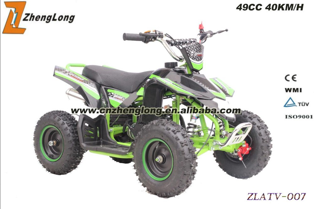 2017 new mini 4 wheeler 49cc atv engine with reverse gear for kids
