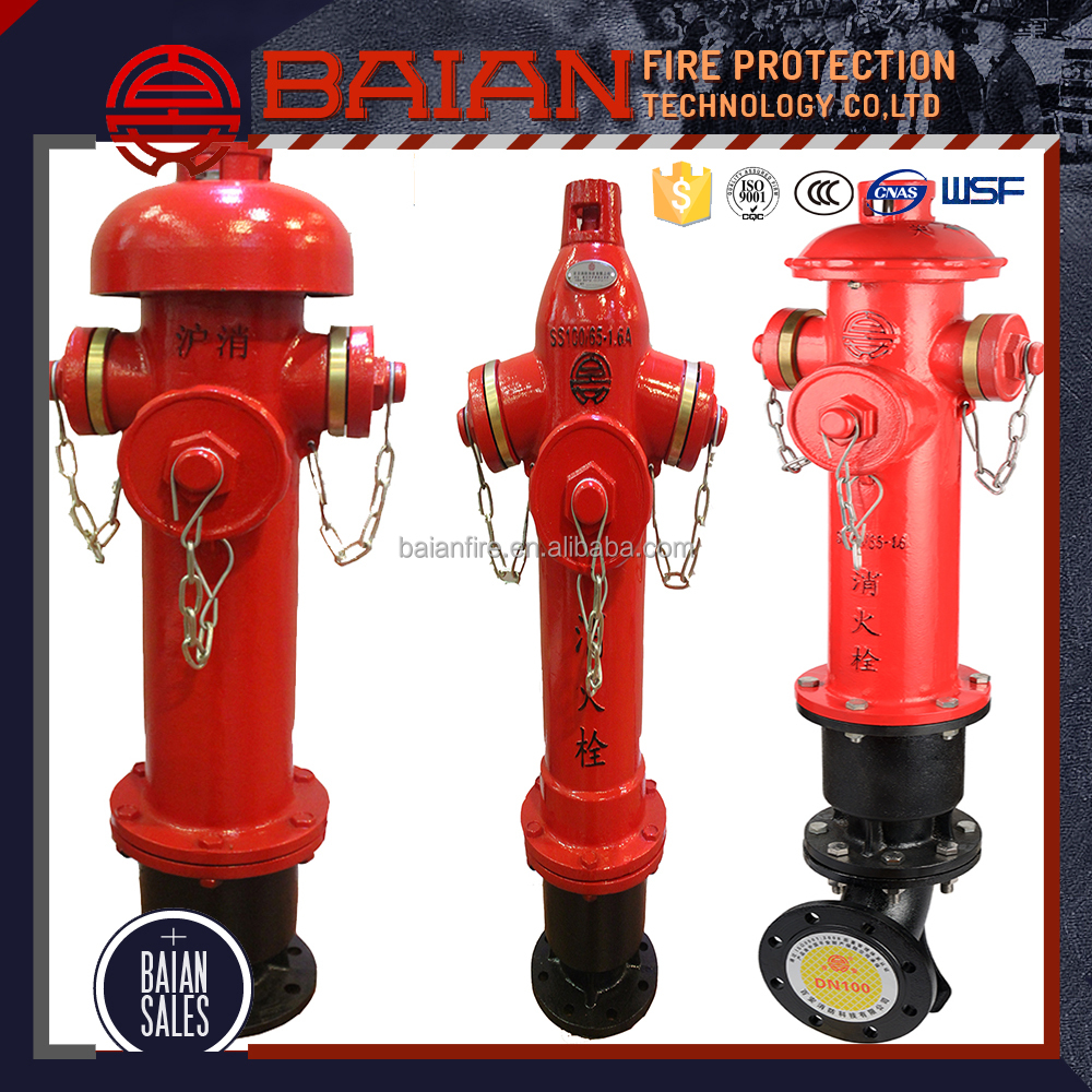 Top quality fire fighting used Landing fire hydrant for sale from factory