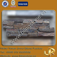Natural golden fall slate decorative stone for walls