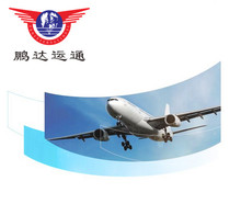 Taobao Purchasing Agent DHL Express Air Freight Forwarder Amazon FBA Shipping from China to USA UK
