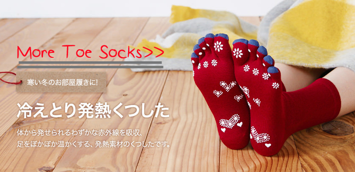 Japanese OEM Custom Design High Quality Fashion Spring Summer 100% Cotton Knitting Womens Funny Ankle Five Toe Socks