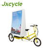 Advertising bike trailer with LED lights