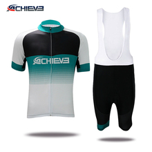 high quality sublimation printing bike uniform set cheap sport cycling clothing custom cycling jerseys wholesale