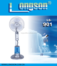 16 inch silver stand water mist spray fan with CE certificate