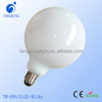 New Arrival Milky Glass Cover Non-shadow Globe G125 Dimmable Led Filament Bulb
