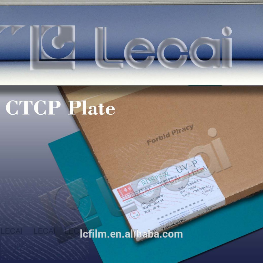 Digital Printing,High Sensitive CTCP Plate