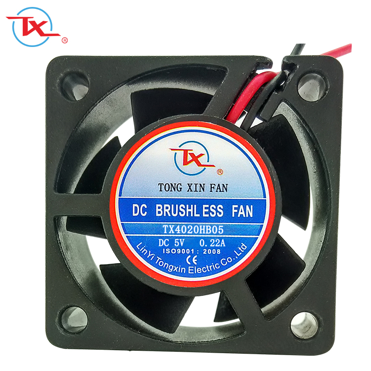 4020 40x40x20mm 5v <strong>12v</strong> dc mini small axial flow cooling fan manufacturer