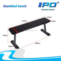 2016 home use upper limb training dumbbell bench