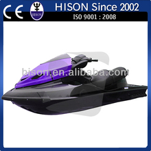 Hison manufacturing brand new partrol water cooling jet ski