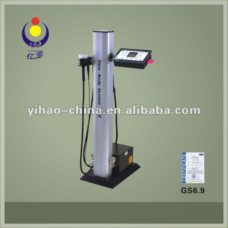 GS6.9 Optical Fiber Negative Pressure Body Slimming Equipment
