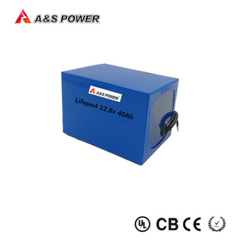 Rechargeable 4S1P lifepo4 pack 12v 40ah battery