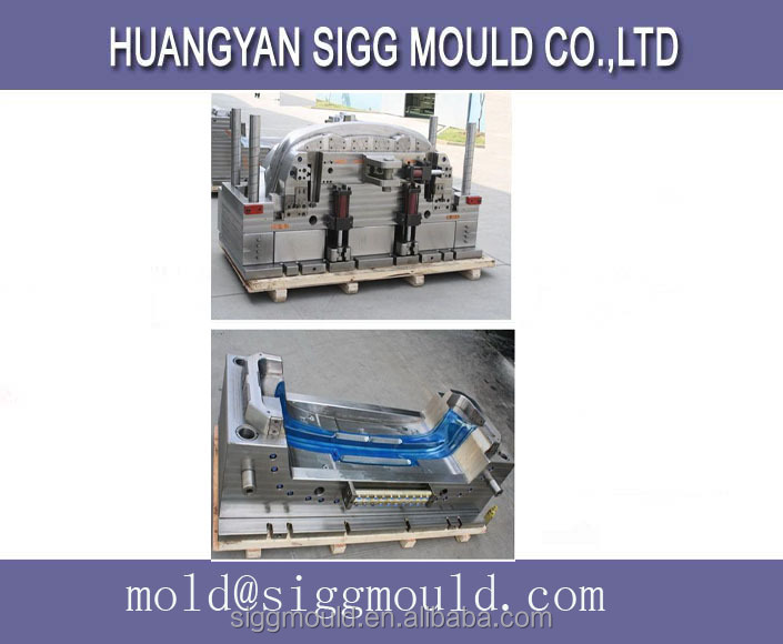 blowing mould fence