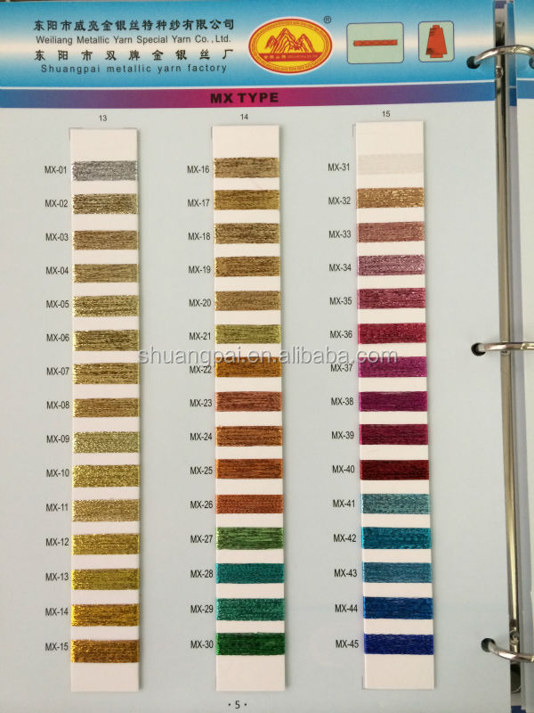 MX type metallic yarn catalog