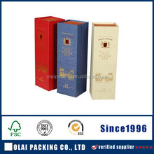 excellent logo printed paper wine box for gift