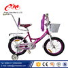 wholesale kids bicycles steel fork and chopper type bike/high quality cheap bicycles for sale /kids bicycle for 3-12 years old