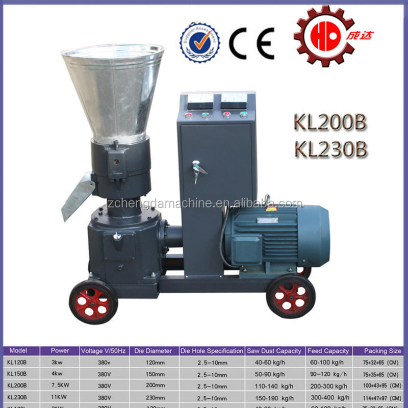e-motor 7.5kw factory supply flat die cocopeat pellet making machine for animal bed