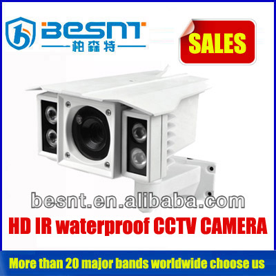 Outdoor HD night vision infrared 1440p portable hd camera (BS-8820HD)