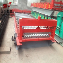 Low price galvanized corrugated steel roof sheets rolling form machine, roof manufacturing machineries