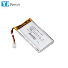 high discharge rate lipo battery 102050 3.7V 1000mAh for RC toys