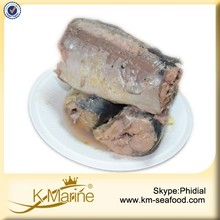 425g Halal Canned Mackerel In Brine