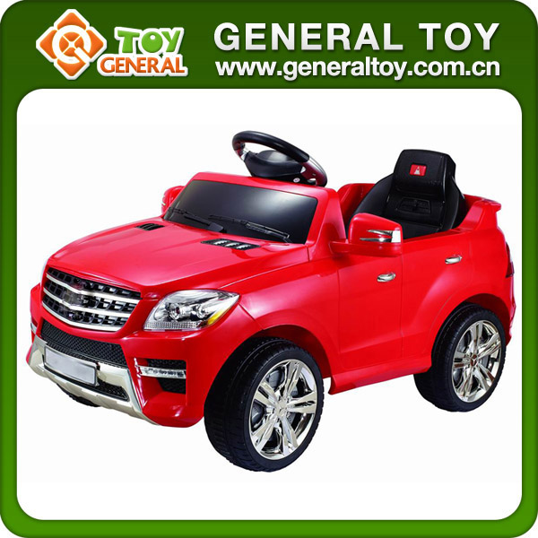 95*60*52cm Wholesale Ride On Battery Operated Kids Baby Car