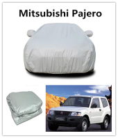 Heavy duty tarpaulin car body Car Tonneau Cover golf cart with rain and sun Car Cover For Mitsubishi Pajero