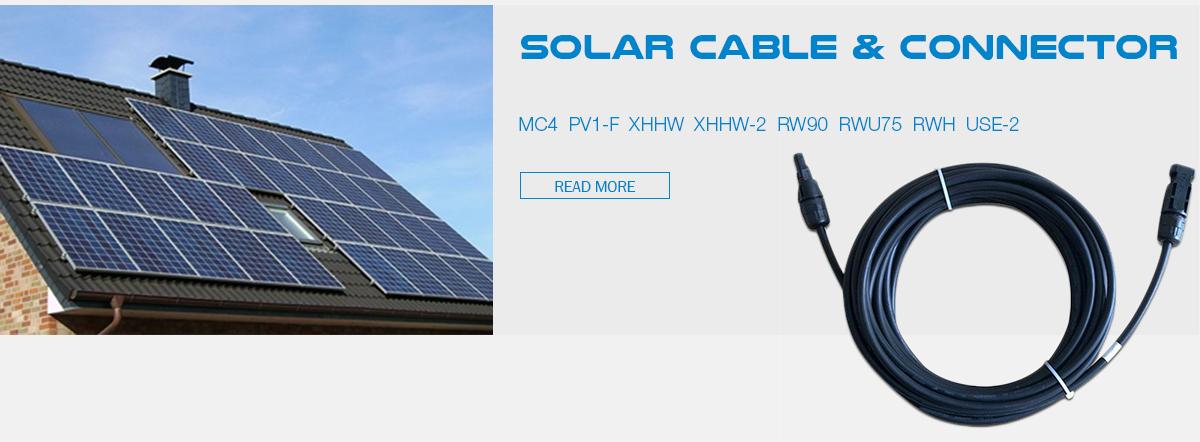 Zhejiang Jiahui Wire & Cable Co., Ltd. - automotive wire, teflon wire