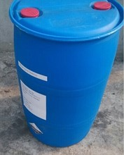 Supply high quality 99.0% min 2-Chlorobenzaldehyde