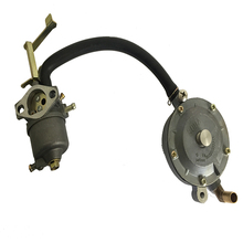 P15A-LPG 154F gas conversion carburetor kits