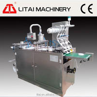 With rewinding part disposable lid tray forming making machine