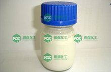 Hot sale agrochemical fungicide carbendazim 50% SC