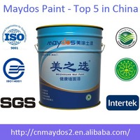 Maydos Water Based 100% Acrylic Interior Wall Emulsion Paint(Latex Paint Manufacturer)
