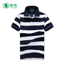 Wholesale Custom Logo Slim Fit 100% Cotton Short Sleeve Mens Striped Polo Shirt