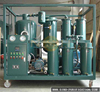/product-detail/foreign-trade-services-degassing-ressure-protection-device-waste-oil-filtrated-machine-60711724332.html