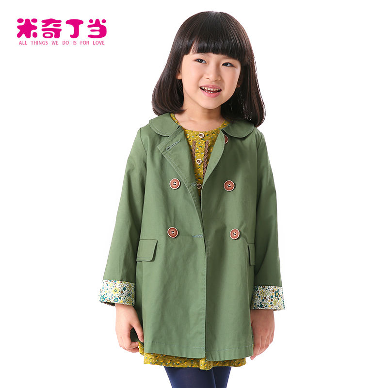 Wholesale Wholesale Chinese manufacture sweet girl pattern long ...