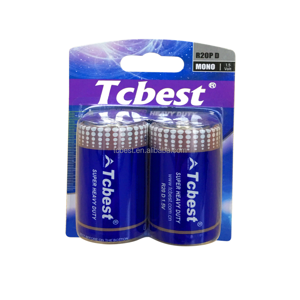High energy Carbon Zinc D size R20P Battery 1.5v, R20 size D dry Cell Battery/