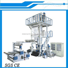 High Speed 3 Layer Coextrusion Rotary Die Head Plastic HDPE LDPE PE Film Blowing Machine Price