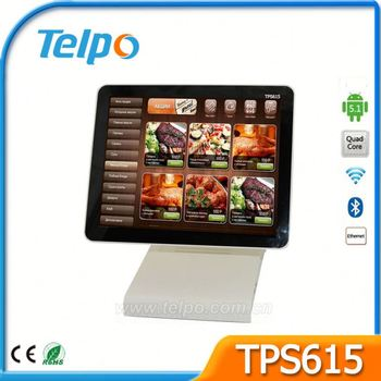 fiscal speed control electronic fiscal device management system pos termianal