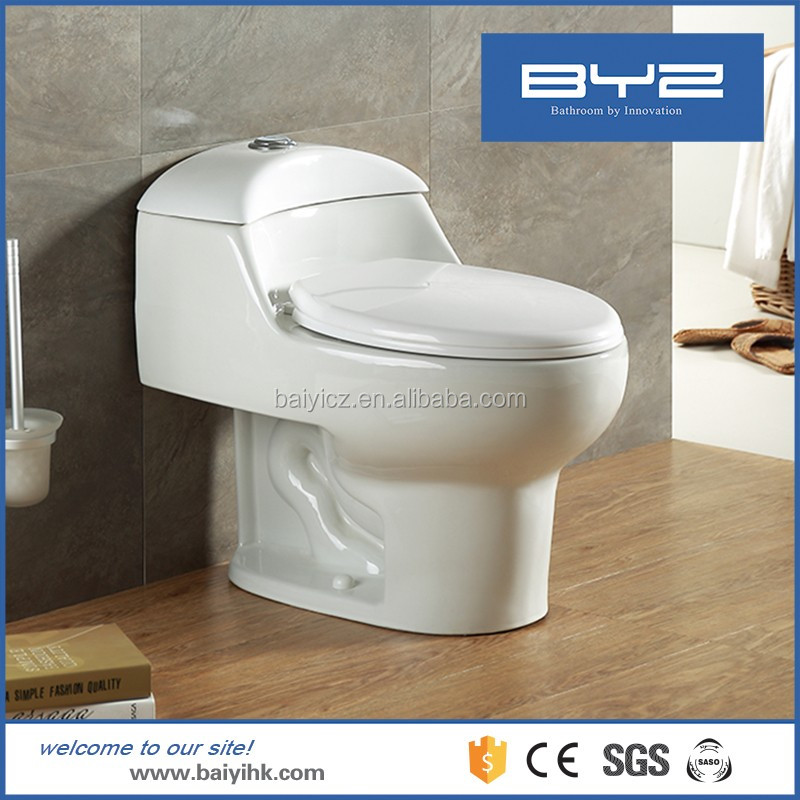electric seat marine toilet