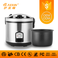Kitchen equipment prices luxury national rice cooker drum rice cooker