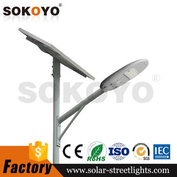 High Performance of Anti-dust 50 watt led street light housing ip65 led solar street lighting