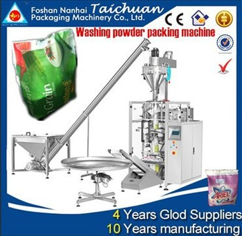 TCLB-420DZ Automatic Washing Powder Packing Machine Price