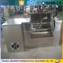 pharmaceutical machine good quality biological drugs equipment blending machinery