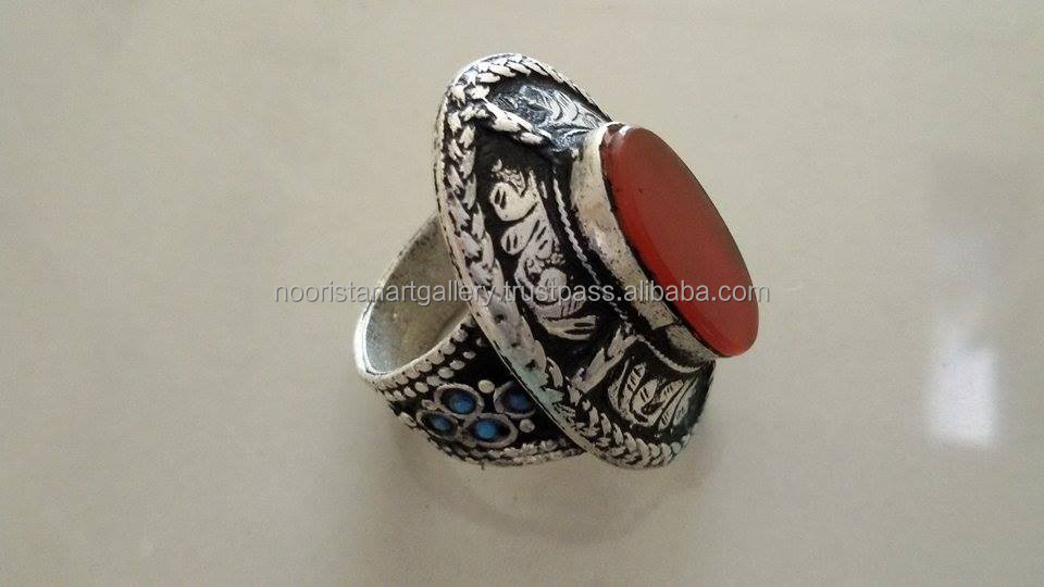 (KR-014) Afghan Kuchi /Turkman Tribal Rings