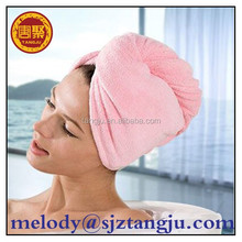 microfiber hair turban drying towel,microfiber hair turba salon towel