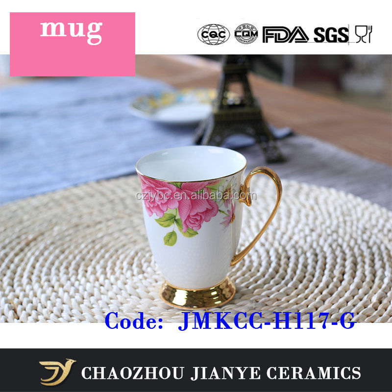 2016 new design elegant fine bone china porcelain mug with gold rim