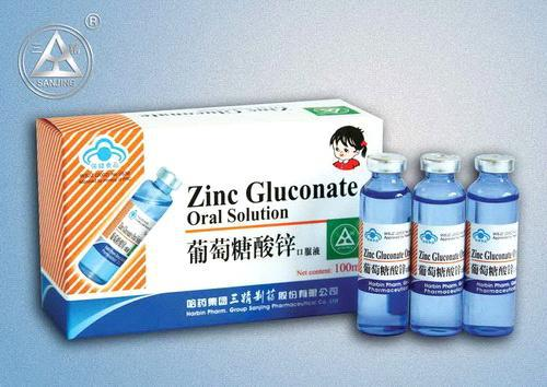 food grade and pharmaceutical grade Zinc Gluconate