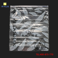 PVC t-shirt packing zip plastic bag with pattern