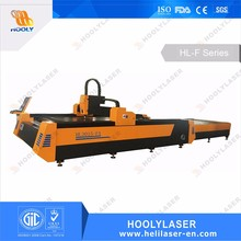 China factory price 1.5kw fiber laser cutting machine